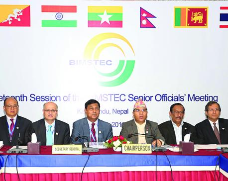 BIMSTEC for Nepal