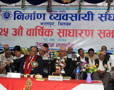 Dahal stresses for dismantling 'setting' in bureaucracy
