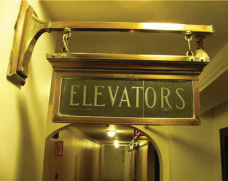 Wonders of elevators