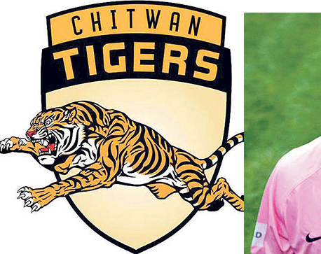 Former England U-19 captain Holden, county stalwart Fuller to represent Chitwan Tigers in EPL