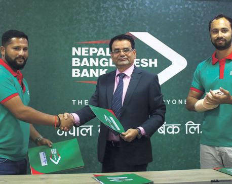 Vesawkar, Regmi named NB Bank's brand ambassadors