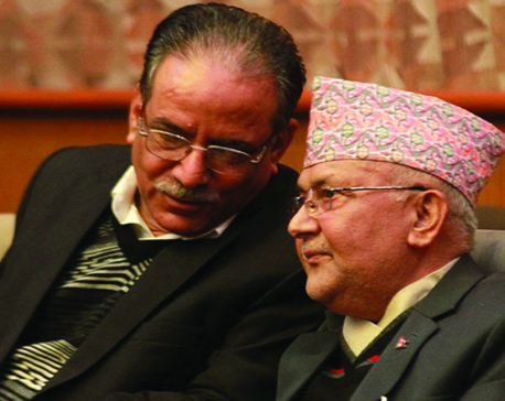 Oli, Dahal dwell on issues affecting party merger