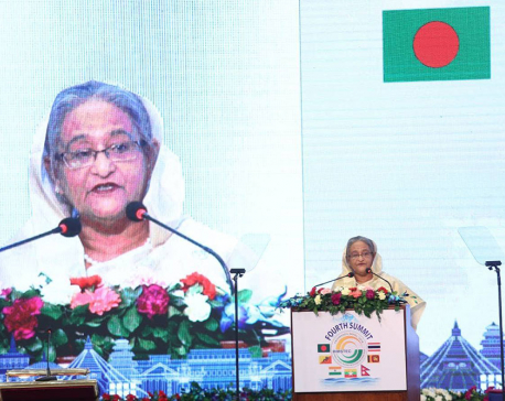 Political and Economic reforms essential: PM Hasina