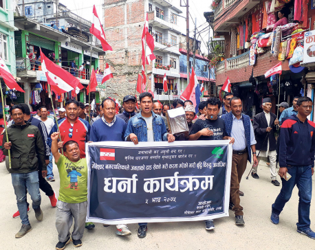 NC protest against tax hike in Dolakha