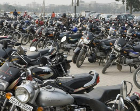 Two-wheelers to become expensive with govt raising excise duty rate