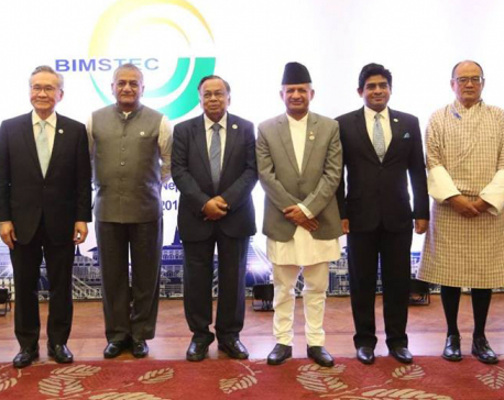Nepal insists on socio-economic transformation in BIMSTEC ministerial-level meeting