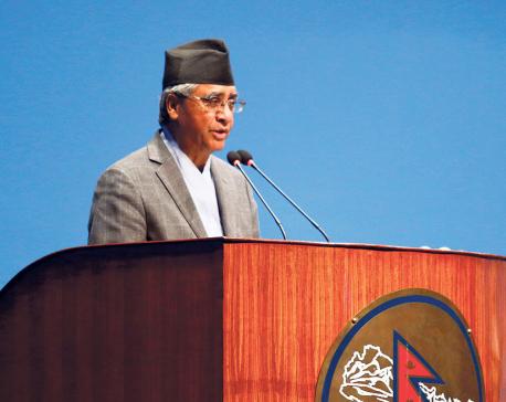 Amend 'repressive' provisions of Muluki codes: Deuba