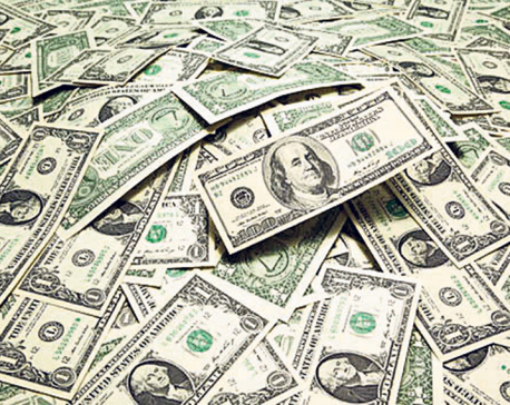Nepali rupee hits new low against US dollar