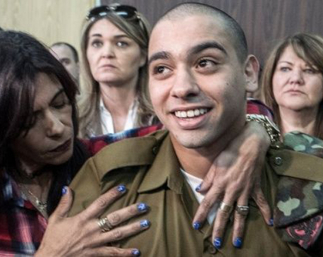 Israeli soldier who killed unarmed Palestinian: 'I'm Not Sorry'