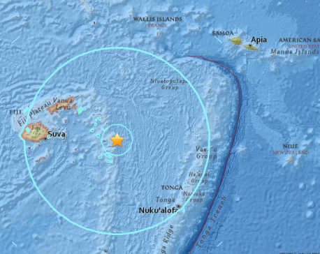 Powerful 8.2 magnitude earthquake strikes in Pacific Ocean off Fiji and Tonga