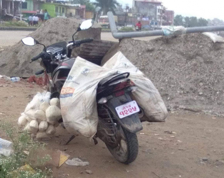 Government bike found misused
