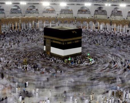 Muslims begin annual haj pilgrimage amid heavy rains