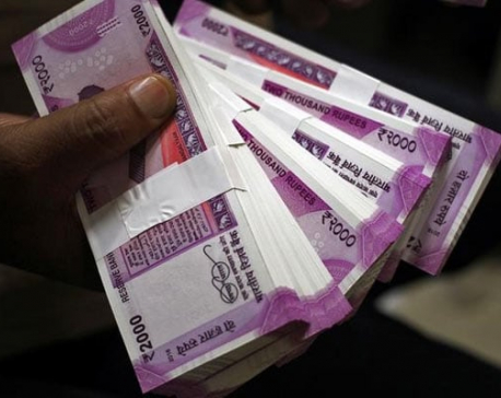 Indian rupee weakens further against US dollar