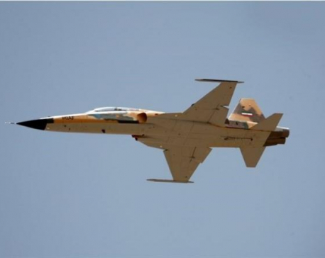 Iran showcases new fighter jet as tensions increase with the US