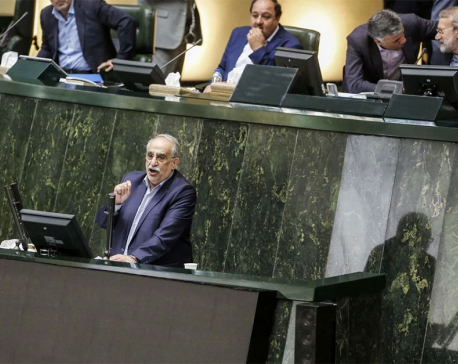 Iran's parliament removes finance minister from office