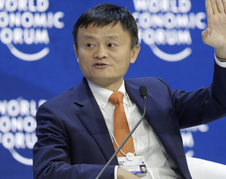 Jack Ma to reveal an Alibaba succession plan, but not 'Stepping Down' right now