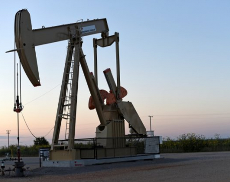 Oil prices slip amid fears over global economic growth