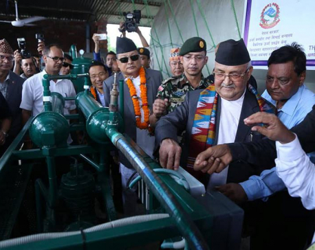 Dream come true as PM Oli inaugurates piped bio-gas project