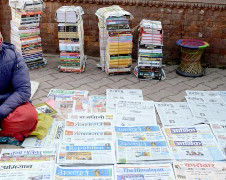 Nepal must amend its new criminal code to guarantee press freedom: RSF