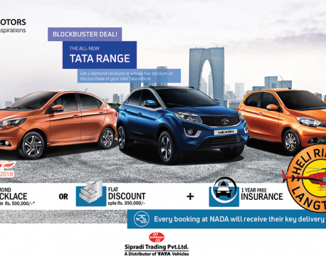 TATA Motors launches new offer for auto show