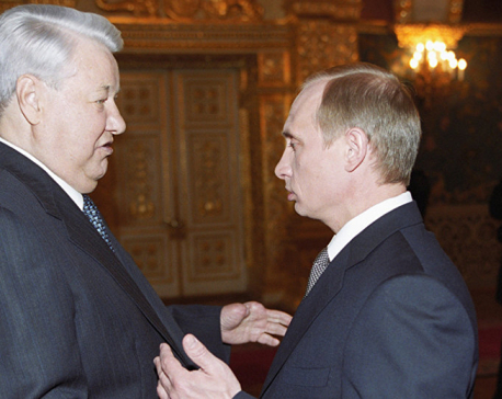 Clinton presidential library declassifies Yeltsin's decision pick on Putin