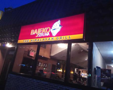 Bajeko Sekuwa opens branchin New York