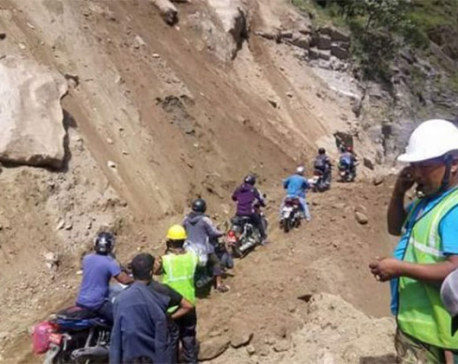 Beni-Jomsom road closed