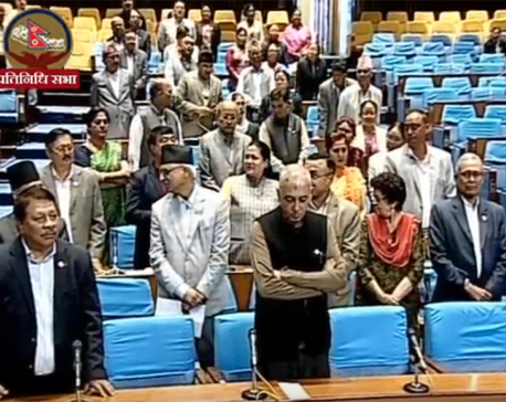 House deferred for half an hour following NC's protest