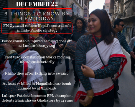 Dec 22: 6 things to know by 6 PM today
