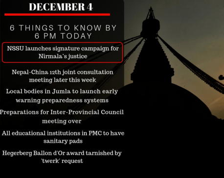 Dec 4: 6 things to know by 6 PM today