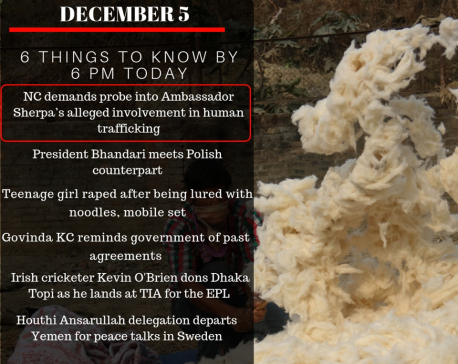 Dec 5: Six things to know by 6 PM today