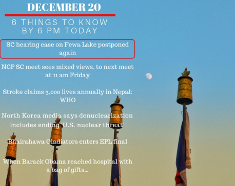 Dec 20: 6 things to know by 6 PM today