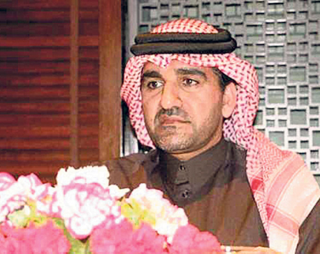 'Qatar supports Visit Nepal 2020 Year initiative'