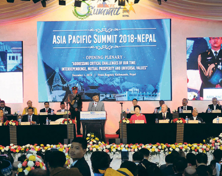 Nepal's journey toward peace a good example for other countries: PM Oli