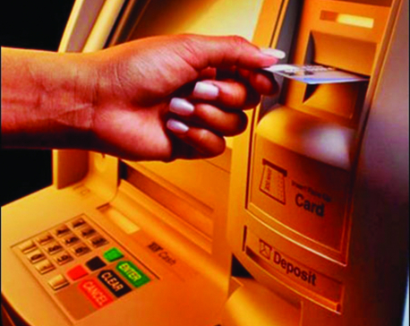 Innovating banking