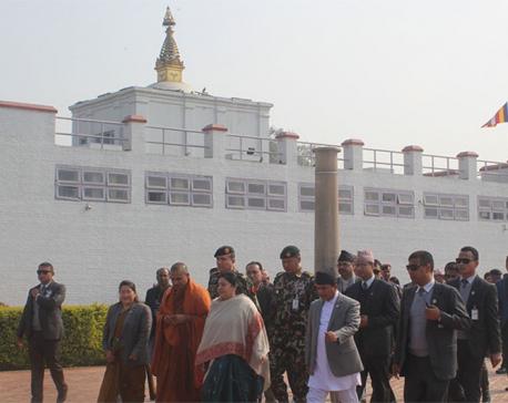 Prez Bhandari addresses 14th anniversary function of Lumbini Buddhist University