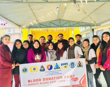 Blood donation program in Bhaktapur