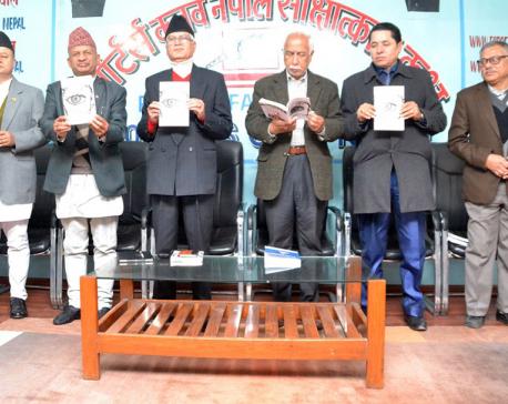 Ex-ambassador Simkhada's book on human rights unveiled