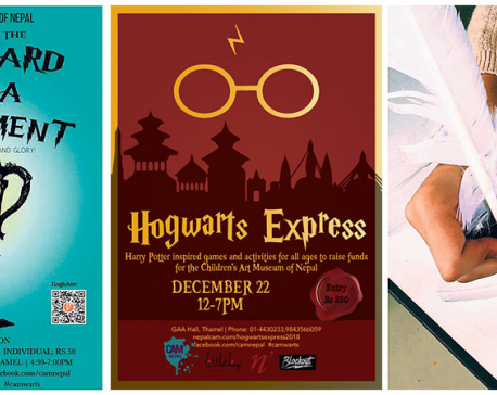 CHILDREN'S ART MUSEUM NEPAL TO HOST HOGWARTS EXPRESS