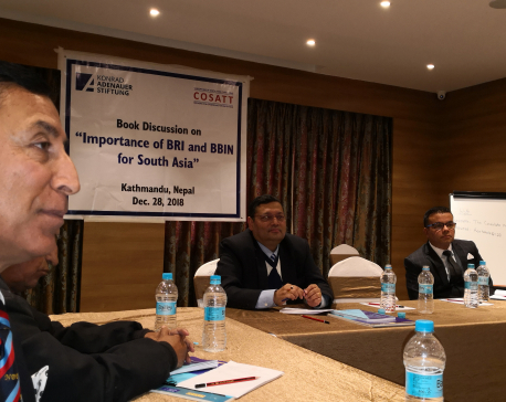 Book discussion on importance of BRI, BBIN held in Kathmandu