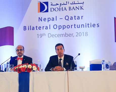 Doha Bank's representative office in Nepal comes into operation