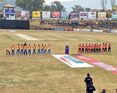 Everest Premier League: The CAN and the ICC