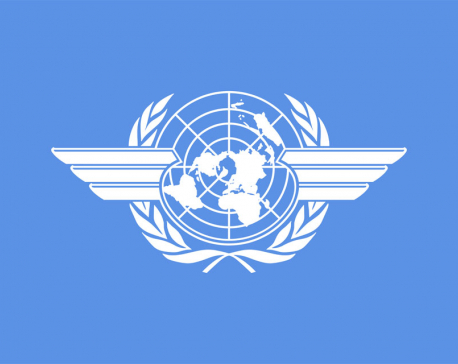 International Civil Aviation Day being marked today