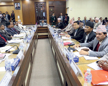 Committee formed to resolve to existing provincial issues