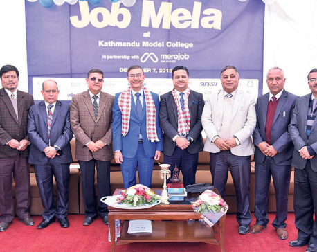 Job Mela at KMC