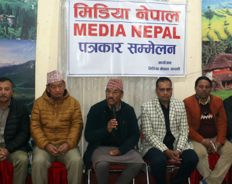 RPP to launch demonstration for Hindu state and monarchy