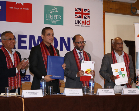 MBL, UKaidSakchyam and Heifer International  to provide simplified microcredit services