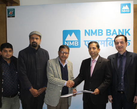 NMB Bank to conduct series of financial literacy programs with FNSCI