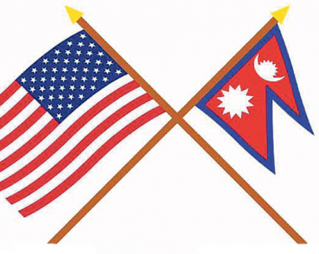 Nepal, US holding bilateral meeting after 17 years