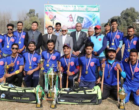 Nepal-Pakistan Friendship cricket tournament concludes